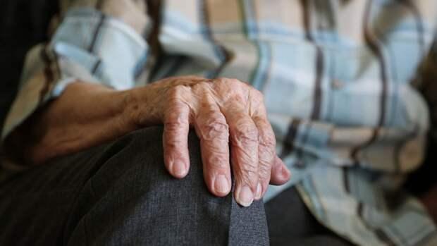 Японка до смерти избила 83-летнего супруга аэрозолем