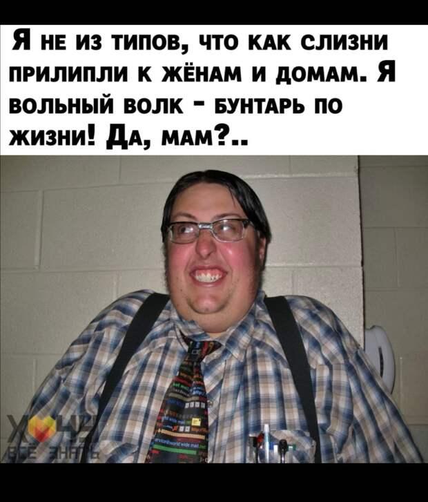 Пришел сын из школы и говорит, что велели сдать 300 рублей на Божью Матерь.