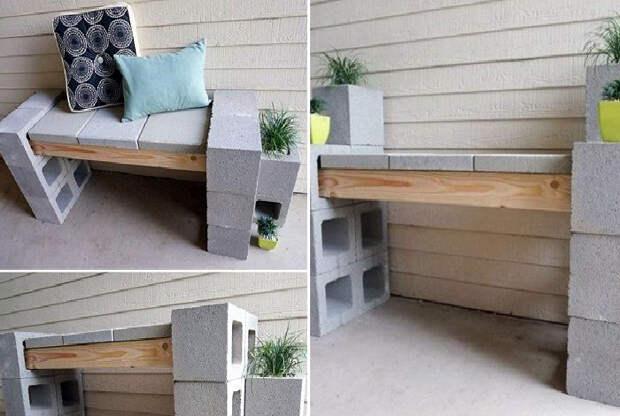 Скамейка из шлакоблоков. | Фото: Шняги.Нет.