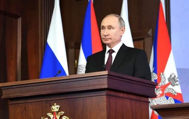 Путин поручил ввести новые льготы и выплаты для семей с детьми