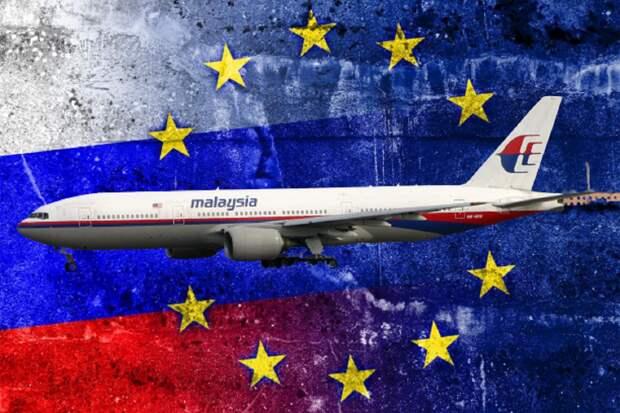 Технический аналитик: Россия подключит «тяжелую артиллерию» к делу MH17