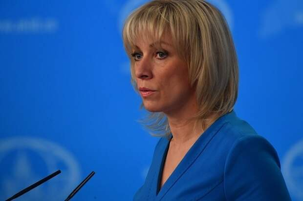 Захарова обвинила Борреля в грубой дезинформации