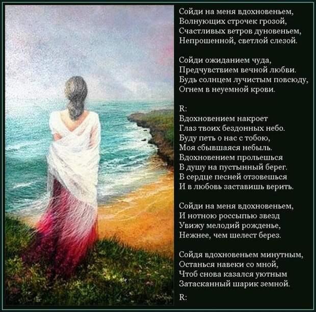 Ева Ахтаева.