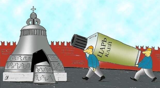 О царском колоколе