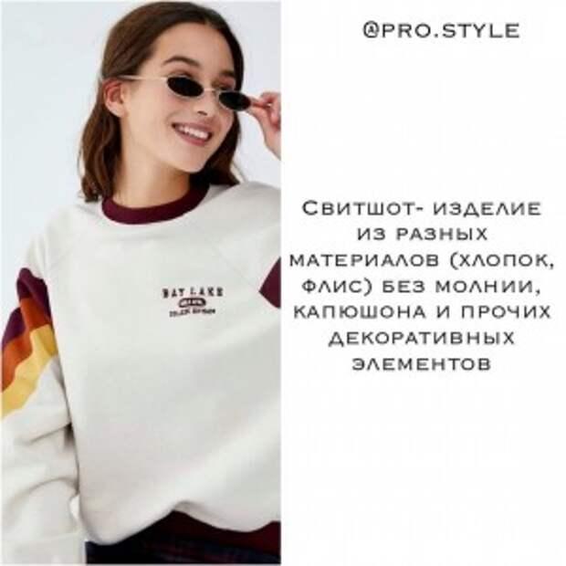 pro.style_116722833_126304959150097_5330471138575641714_n