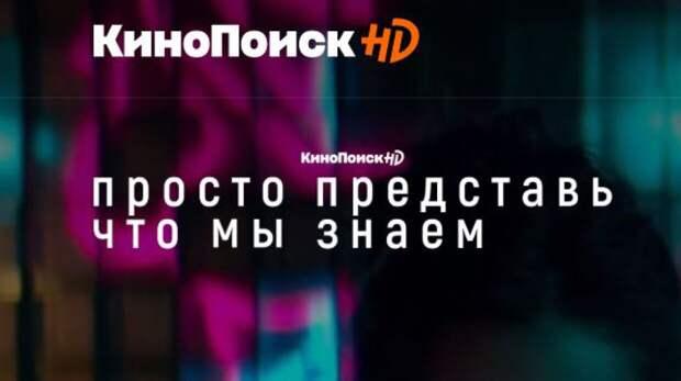 """Мистический сериал """"Пищеблок"""" по роману Алексея Иванова выйдет в мае"""