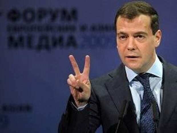 Медведев разрешил отключать газ населению при двухмесячном долге