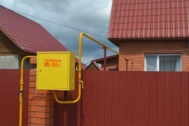 Бесплатное подключение газа к частным домам: на каких условиях и за чей счет
