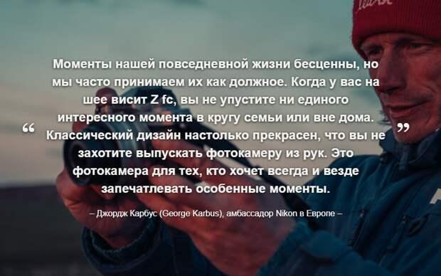 https://www.nikon.ru/ru_RU