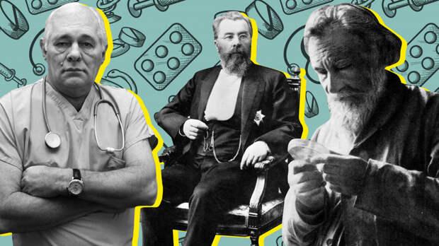 5 русских врачей, которые изменили историю
