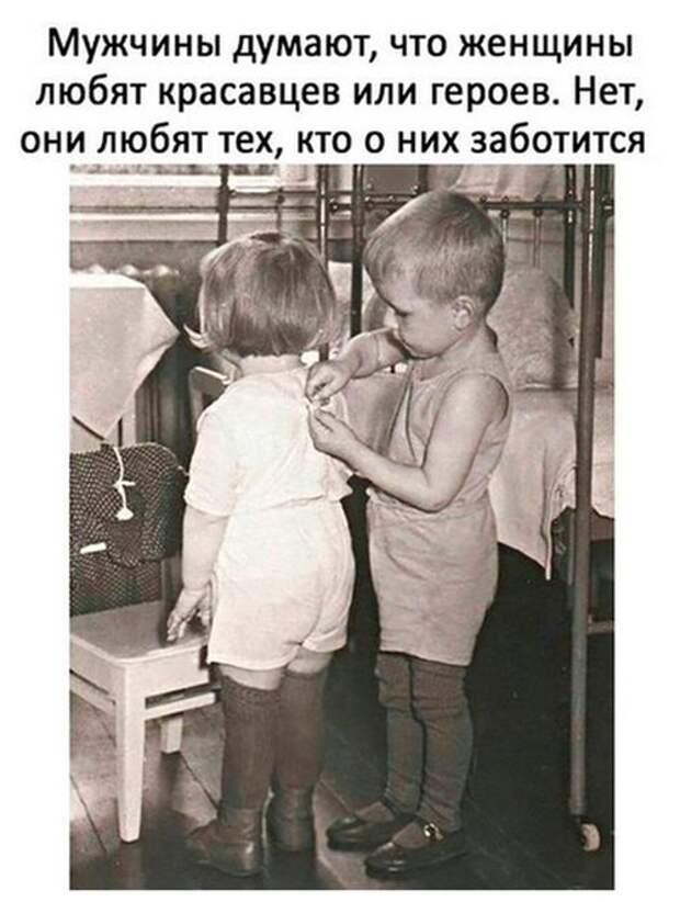 Забавные фото и смешные картинки с надписью со смыслом (11 фото)