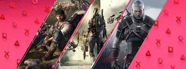 Потратить всё, что осталось – последняя неделя «Новогодней распродажи» в PlayStation Store