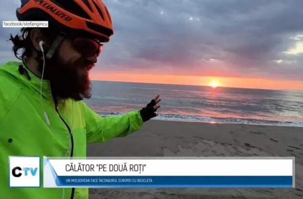 Молдаванин путешествует по Европе на велосипеде: «Я отправился в путь со 150 евро»