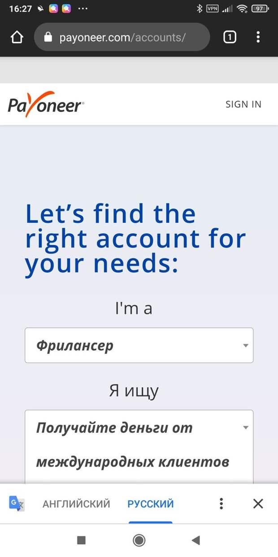 Открываем магазин на Etsy после 26 апреля 2021г из России! (Часть 1 подготовка)