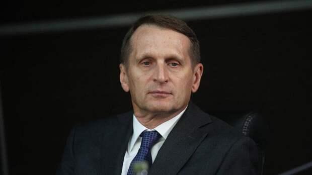 Нарышкин назвал недальновидной политику Лондона по отношению к РФ