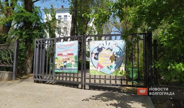 Шопинг для шутинга: школу в центре Волгограда «взяли в кольцо» оружейные магазины