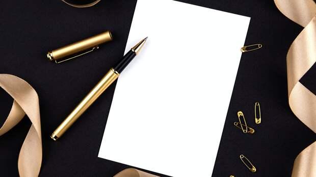 5 творческих заданий, для которых нужна только ручка и бумага