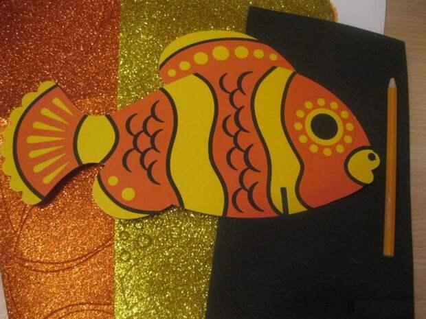 Золотая рыбка / Фотобанк