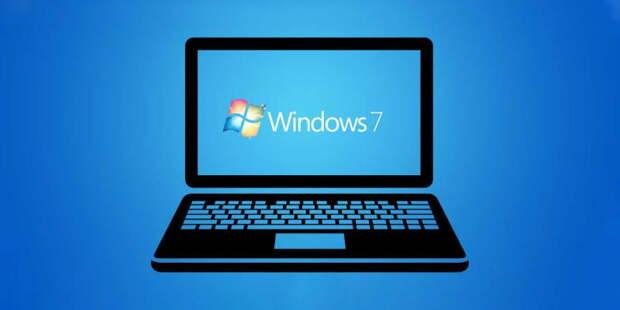 Microsoft обновила Windows 7 и 8.1 впервые за долгое время