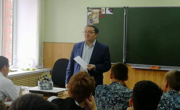 Педагог из Игры представит Удмуртию на конкурсе «Учитель года России - 2019»