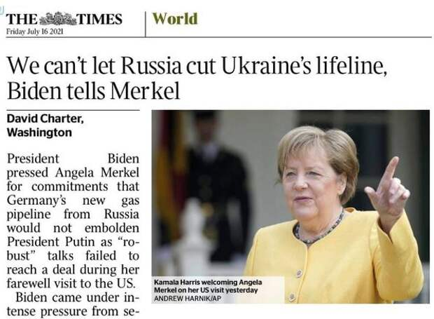 Чик-чик! И нет Украины