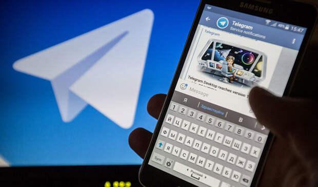 Суд оштрафовал Telegram на 5 млн рублей за неудаление постов о протестах