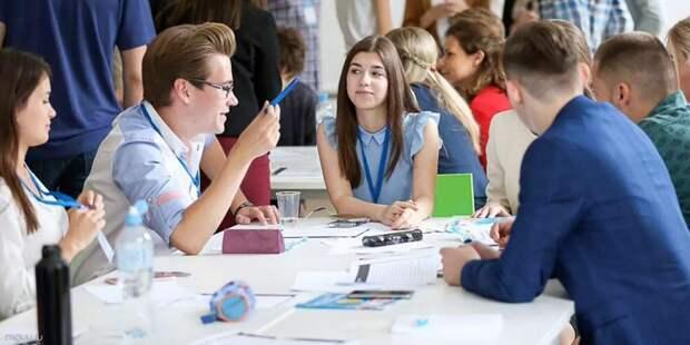 На стажировку в Комплексе соцразвития поступило более тысячи заявок. Фото: mos.ru