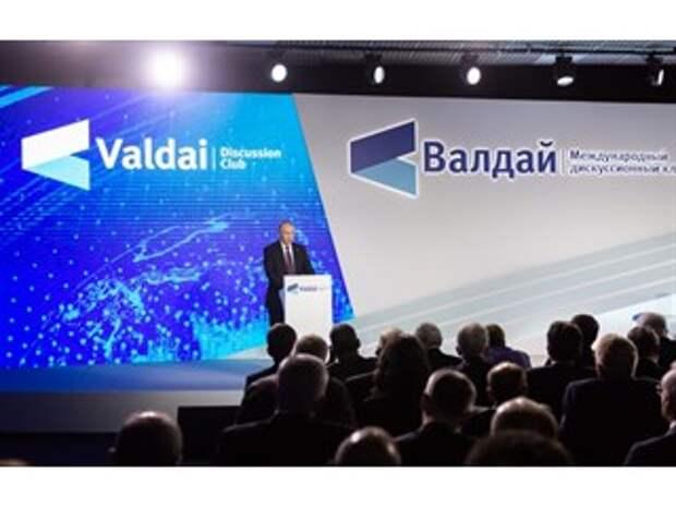 Прощание с Европой: Россия по горло сыта оскорблениями