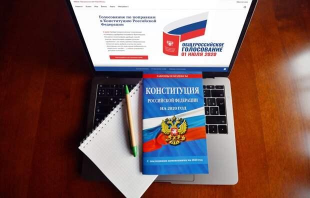 Прежняя Конституция России писалась в 1990-е годы/ mos.ru