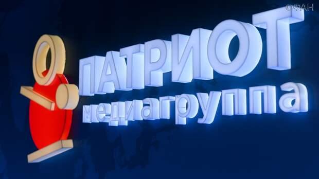Итоги уникального для России конкурса подведут на пресс-конференции в «Патриоте»