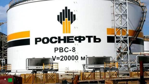 Убыток в156млрд рублей поМСФО получила «Роснефть» вIквартале 2020