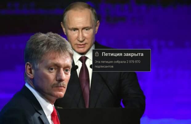 Дмитрий Песков прокомментировал давнее обещание Путина не повышать пенсионный возраст и сбор подписей против пенсионной реформы