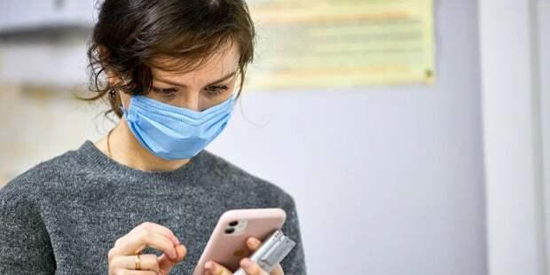 Работодатели смогут проверить сведения о пропусках персонала/ Фото: mos.ru