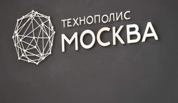 Резиденты ОЭЗ «Технополис «Москва» создали более одной тысячи рабочих мест в 2020 году