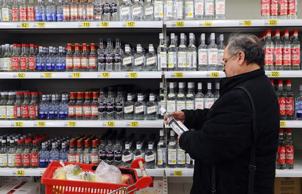 В сургутском супермаркете обнаружили 39-градусную водку