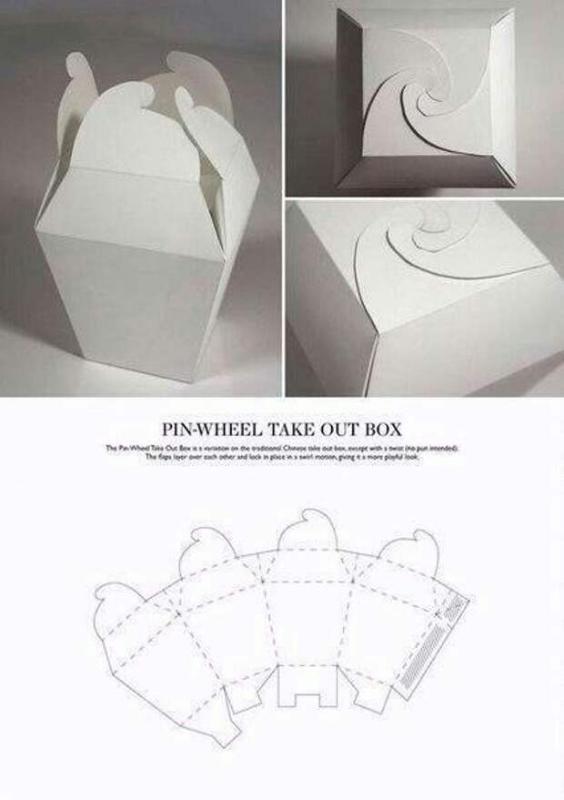 Необычная упаковка (схемы)