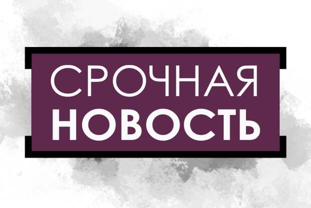 Байден усомнился в способности изменить поведение Путина