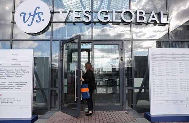 Болгарские консульские службы в России начали прием документов на визы