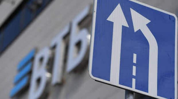ВТБ начал выплату возмещения вкладчикам «Проинвестбанка»