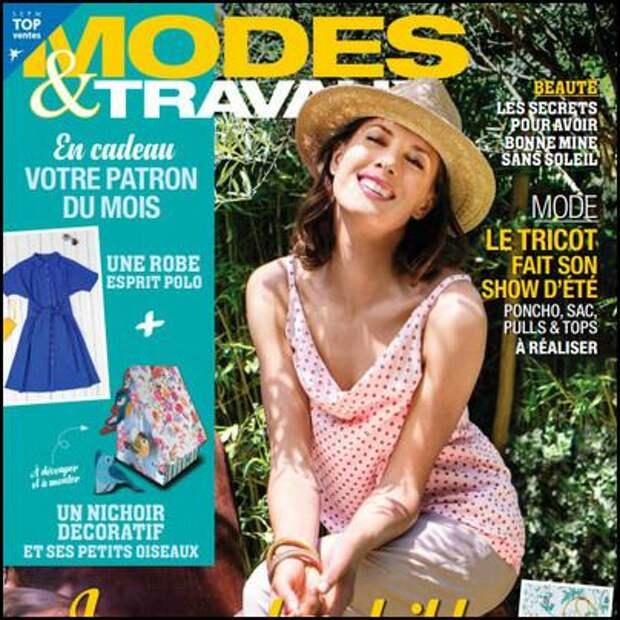 Modes & Travaux, июнь 2021