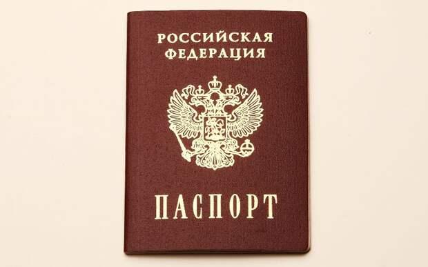 Почему отказали в гражданстве РФ американке Ванессе Коган?