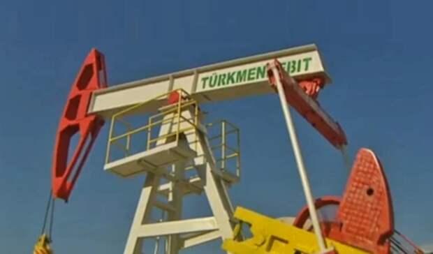 «Татнефть» надеется добыть вТуркменистане более 770 тысяч тонн нефти дополнительно