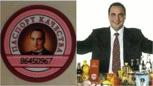 Под брендом «Владимир Довгань» выпускалась различная продукция, качество которой подтверждалось наклейками / Фото: obozrevatel.com