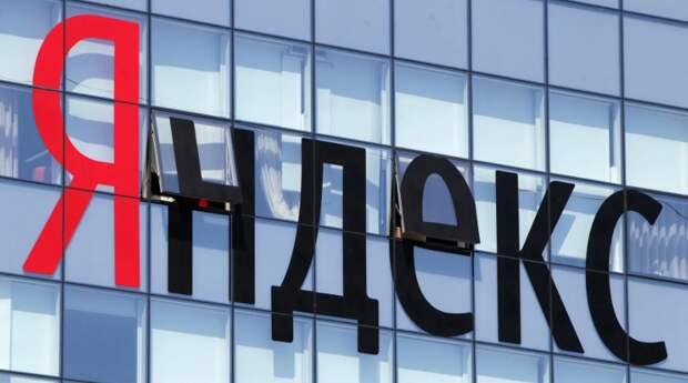 """Финтех-гонка продолжается - зачем """"Яндексу"""" собственный банк?"""