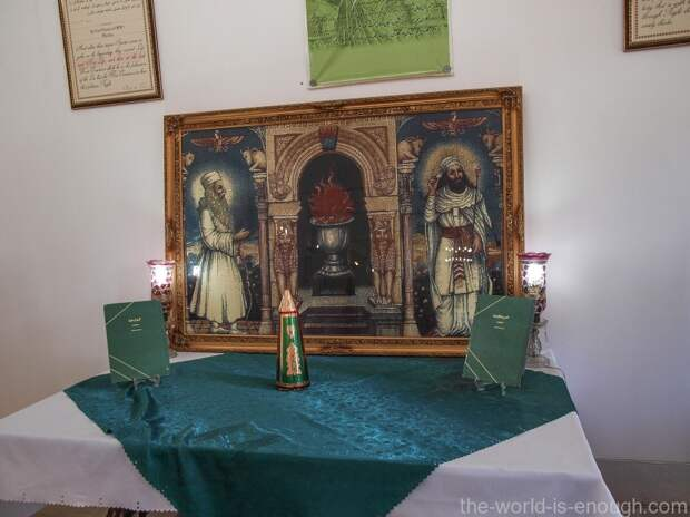 экспонаты зороастрийского музея