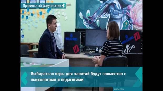 Минпросвет готовит новых росляковых и галявиевых, включив киберспорт в систему школьного образования