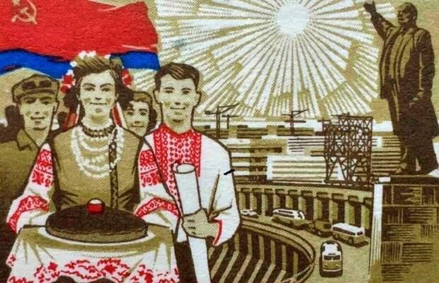 Актуальные вопросы для украинского народа
