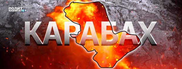 Азербайджанцы вербуют украинских боевиков для войны в Карабахе – Пегов