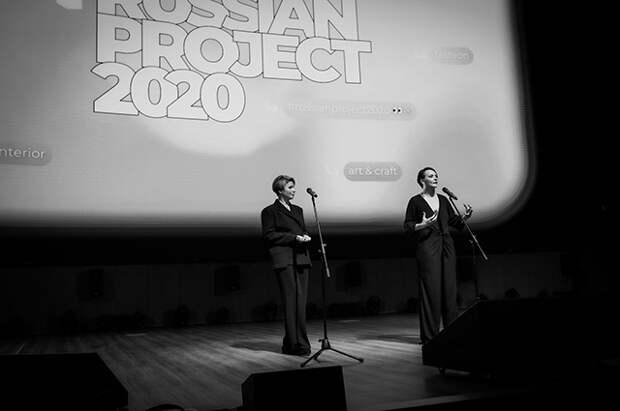Наталья Тимашева-Шелковски и Татьяна Белохина