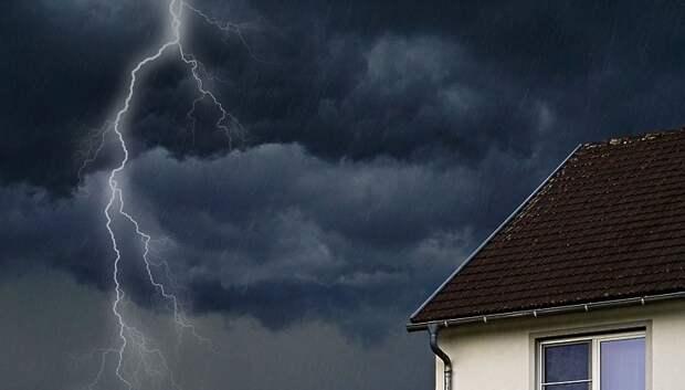 «Желтый» уровень опасности из‑за грозы и дождя объявили в Московском регионе на 3–6 мая